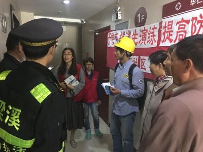创优进行时:金匮城管联合社区、人防、消防、卫生等部门开展应急演练