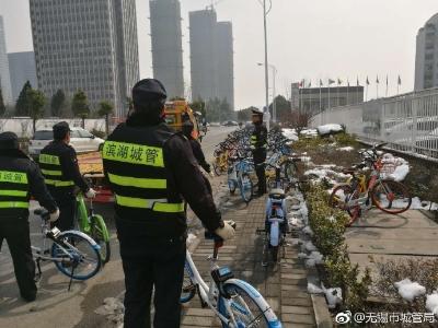 """强转树:惠山城管打响扫雪除冰""""硬仗"""""""
