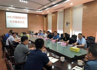 江阴市组织开展城市精细化管理工作专项督查